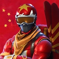 Fortnite: Made in China