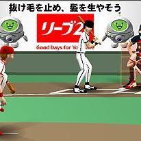 baseball-stadium